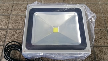 50w LED灯光器.jpg